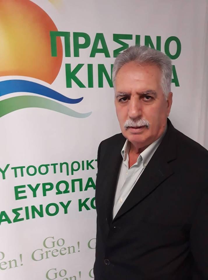 Επικεφαλής του Συνδυασμού Θεσσαλία - ΠΡΑΣΙΝΗ ΠΕΡΙΦΕΡΕΙΑ