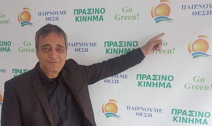 Επικεφαλής Συνδυασμού ΑΤΤΙΚΗ - ΠΡΑΣΙΝΗ ΠΕΡΙΦΕΡΕΙΑ