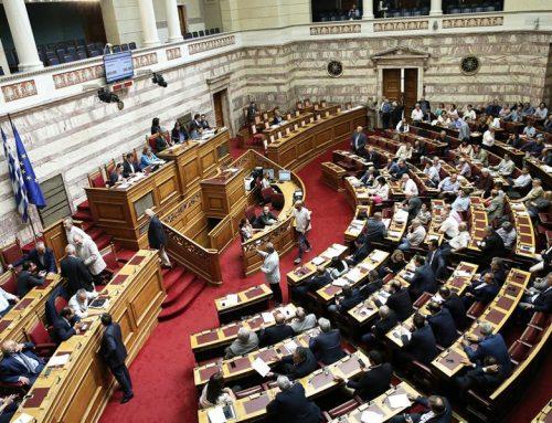 Ριζική αναμένεται να είναι η ανασύνθεση της επόμενης βουλής