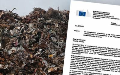 Έγγραφο φωτιά της Ε.Ε. βάζει ταφόπλακα στο ΣΔΙΤ Πελοποννήσου