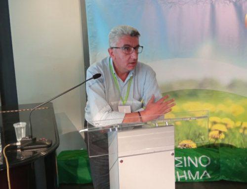 Πράσινο Κίνημα: Ο Άγγελος Νταβίας επικεφαλής της Επιτροπής Οργανωτικού